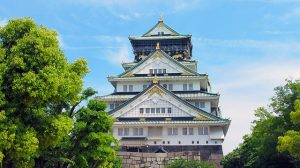 DEN > Osaka, Japan: Flight & 6 nights: $1,251 – Sep-Nov