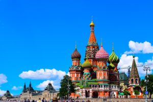 – Feb-Apr (Including Spring Break) LGA > Moscow, Russia: Flight & 8 nights: $552