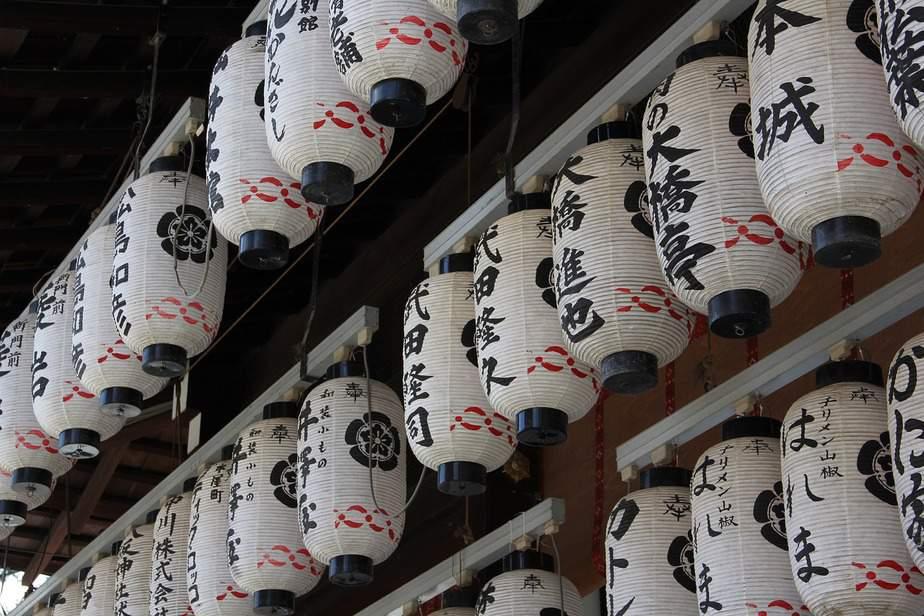 IND > Fukuoka, Japan: From $591 round-trip – Aug-Oct